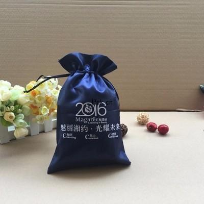 化妆品袋拉绳袋定制logo